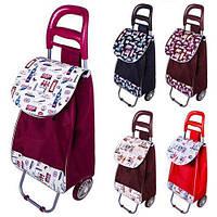Тачка з сумкою на двох колесах Stenson 94см, різні кольори, поліестер / метал, побутові товари візки, візки ручні
