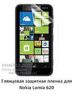 Глянцевая защитная пленка для Nokia Lumia 620