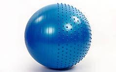 Мяч для фитнеса (фитбол) полумассажный 2в1 85см Zelart (PVC, 1400г, ) PZ-FI-4437-85