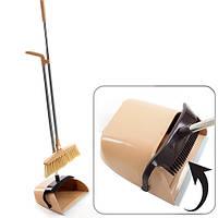 Мітла і совок для прибирання будинку Stenson пластик, бежевий, мітли, щітки, совок, віник, швабра, господарські товари, сад і город