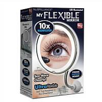 Гнучке косметичне дзеркало для макіяжу з LED підсвічуванням Ultra Flexible Mirror 10X, від батарейок, пластик