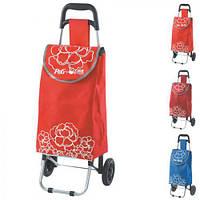 Тачка з сумкою Stenson MH-1898 висота 85 см, розмір сумки 45х28х17см, різні кольори, тачка для покупок, ручна тачка