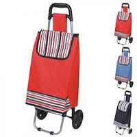 Тачка з сумкою Stenson MH-1895 різні кольори, 35 * 90 * 20см, текстиль / метал, побутові товари візки, візки ручні, візки вантажні, платформні