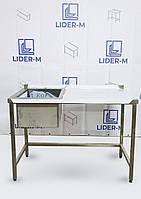 Стол производственный с моечной ванной 1200х600х850