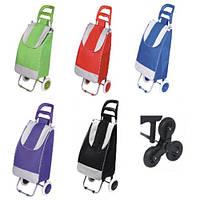 Тачка з сумкою на трьох колесах Stenson 95см, різні кольори, поліестер / метал, побутові товари візки, візки ручні