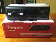 Автомагнитола Fantom FP-324 (24 вольта, зелёная подсветка)