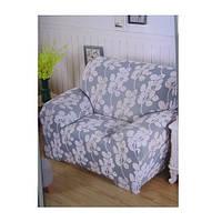 Чохол на крісло / полутрний диван R26297, натяжна, розмір 90-145см, текстиль, чохол для крісла, чохол для маленького дивана