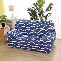 Чохол на крісло / полутрний диван R26299, натяжна, розмір 90-145см, текстиль, чохол для крісла, чохол для маленького дивана