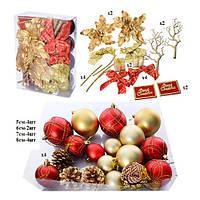 Декор різдвяний R84345 асорті, золотистий, пластик, новорічні прикраси, новорічні іграшки, ялинкові іграшки, новорічний декор