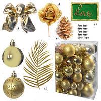 Декор різдвяний R84356 асорті, золотистий, пластик, новорічні прикраси, новорічні іграшки, ялинкові іграшки, новорічний декор