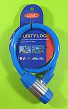 Замок-трос велосипедный 22 мм 80 см с двумя ключами (синий)