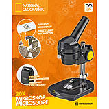 Мікроскоп National Geographic Mono 20x (з кейсом), фото 6