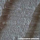 Микроскоп National Geographic Stereo 20x, фото 4