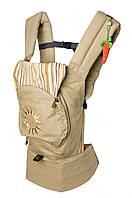 Эргономичный рюкзак с сеточкой для проветривания спинки бежевый солнце Модный карапуз