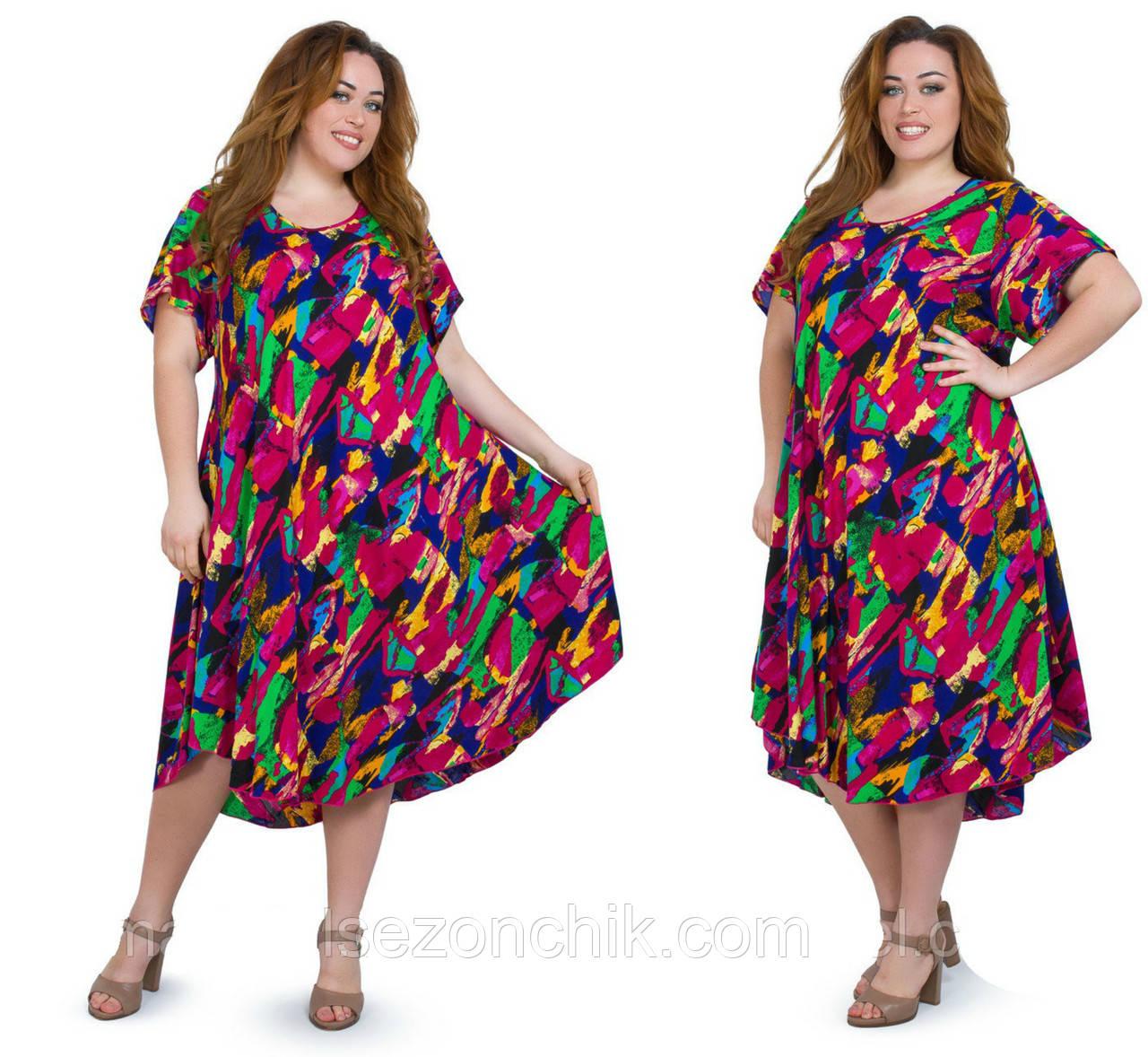 Женское летнее платье большого размера 54-58