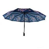 Женский зонтик полуавтомат с орхидеями от Flagman / Флагман, синий,  733-6, фото 3