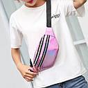 Блестящая женская сумка бананка Голограмма 3, Голубая, фото 10