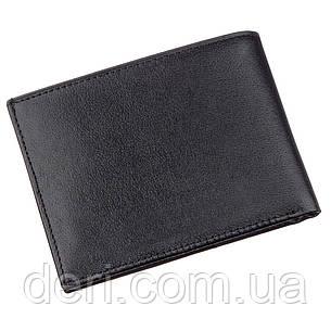 Тонкий мужской бумажник гладкая кожа KARYA 17380 Черный, Черный, фото 2