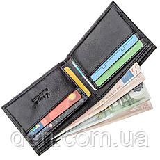 Тонкий мужской бумажник гладкая кожа KARYA 17380 Черный, Черный, фото 3