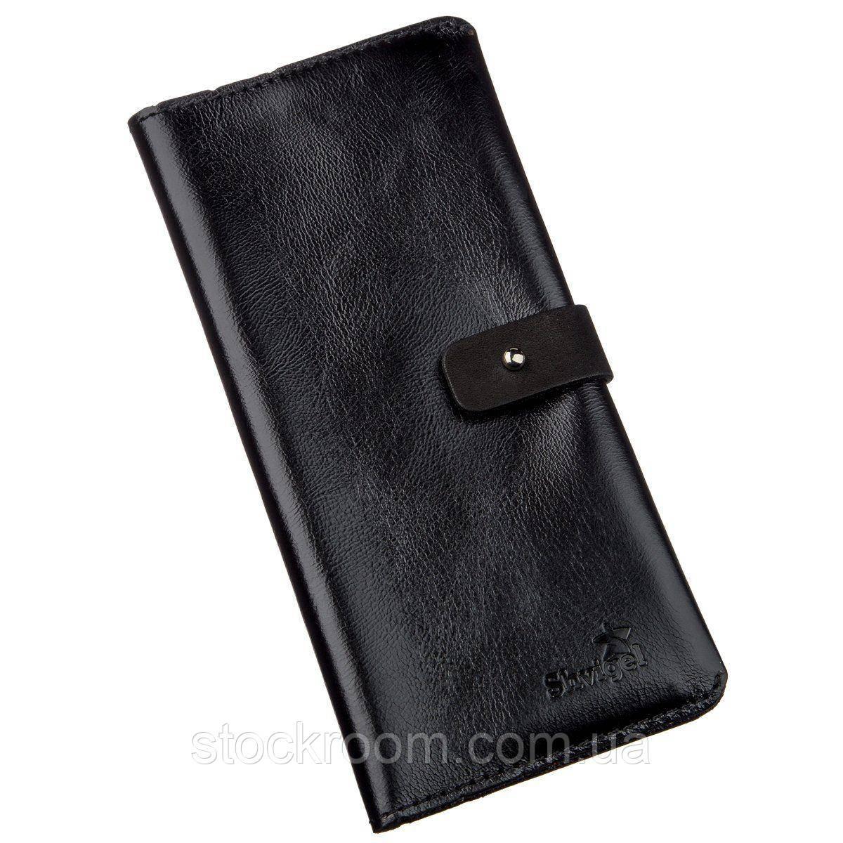 Бумажник мужской вертикальный из кожи алькор SHVIGEL 16204 Черный, Черный
