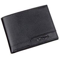 Тонкий мужской бумажник натуральная кожа KARYA 17380 черный