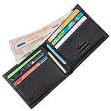 Тонкий чоловічий гаманець шкіра флотар KARYA 17381 чорний, фото 3