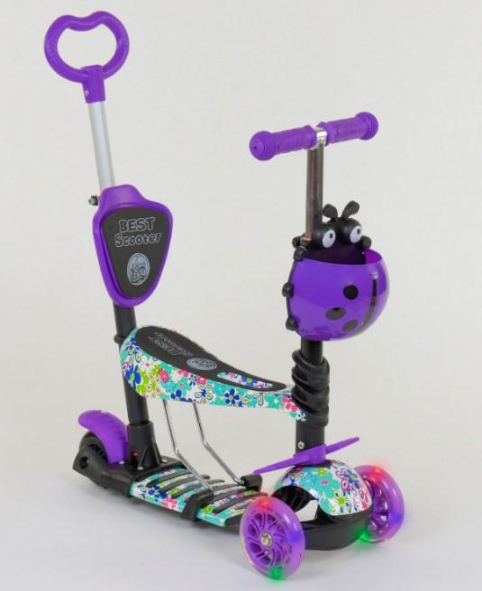 Самокат беговел scooter с родительской ручкой 5в1 фиолетовый Best Scooter 68995