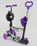 Самокат беговел scooter с родительской ручкой 5в1 фиолетовый Best Scooter 68995, фото 2