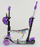 Самокат беговел scooter с родительской ручкой 5в1 фиолетовый Best Scooter 68995, фото 3