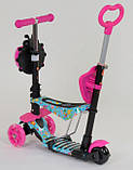 Самокат беговел scooter с родительской ручкой 5в1 Best Scooter 26901, фото 2
