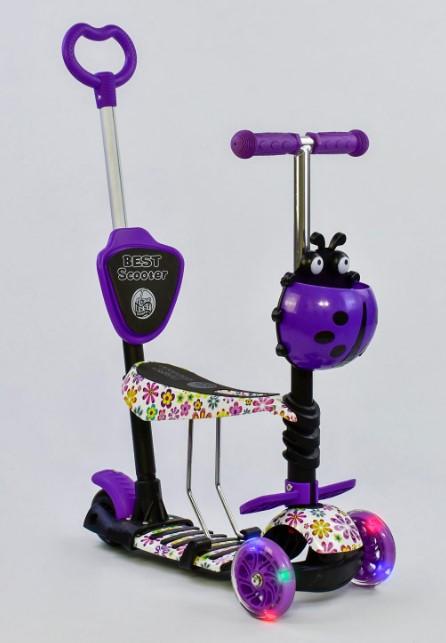 Самокат 5 в 1 с родительской ручкой и сиденьем фиолетовый Best Scooter 97240