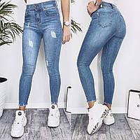 3638 New jeans джинсы женские зауженные синие весенние стрейчевые (25-30, 6 ед.), фото 1