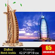 Деревянный конструктор Дубай Арабик гостиница 2020, фото 5