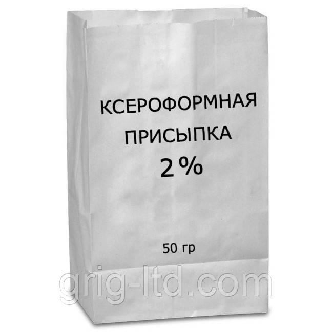 Присипка з ксероформом 2 %, 50 г