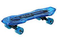 Скейтборд Neon Cruzer Синий N100790 (N100790)