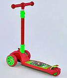 Самокат трехколесный детский складной руль светящиеся колеса красный Best Scooter F-18990, фото 2