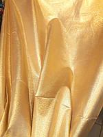 Парча. Тканина люрексова, парчова на атласній основі. Ширина 2 метри. Золото. Ціна за 1 метр. Туреччина.