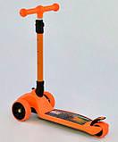 Самокат трехколесный детский складной руль светящиеся колеса оранжевый Best Scooter F-16770, фото 2