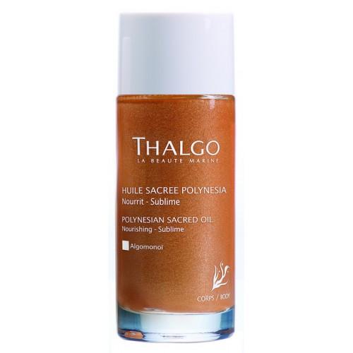 Полинезийское священное масло Thalgo Polynesia Sacred Oil 50 мл