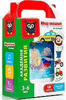 Мир машин, развивающие двусторонние карточки на кольце (рус), Vladi Toys (VT5000-04)