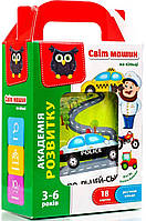 Світ машин, розвиваючі двосторонні картки на кільці (укр), Vladi Toys (VT5000-08)