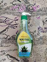Мыло жидкое Алое вера Патанджали, Patanjali Aloe Vera Hand Wash, 250мл