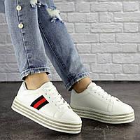 Женские стильные белые кроссовки на платформе Roshe 1157, фото 1