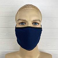 Многоразовая маска на лицо - Синий
