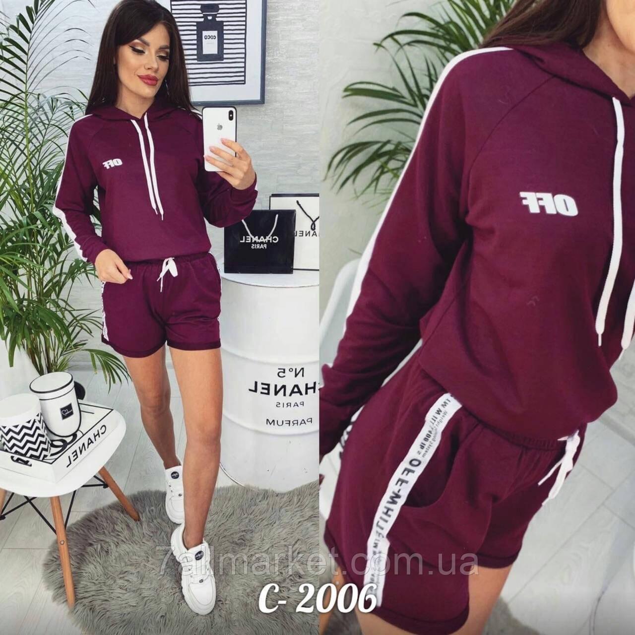 """Костюм 2-ка жіночий молодіжний з шортами, розміри S-XL (3ол) """"LAIM"""" купити недорого від прямого постачальника"""