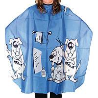 Накидка для стрижки детская Eurostil синяя 02508/75 размер 120х95см