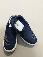 Синие джинсовые макасины для мальчика 32,  33 размер, фото 1