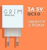 Зарядное устройство GRIM Quick PRO QC3.0 (15W)+кабель на выбор