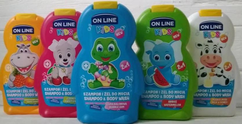 Дитячий шампунь-гель для душу On Line Kids 2 в 1 Польща 250мл, фото 2