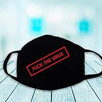 """Многоразовая (респиратор) защитная маска на лицо с принтом """"FUCK the VIRUS"""""""